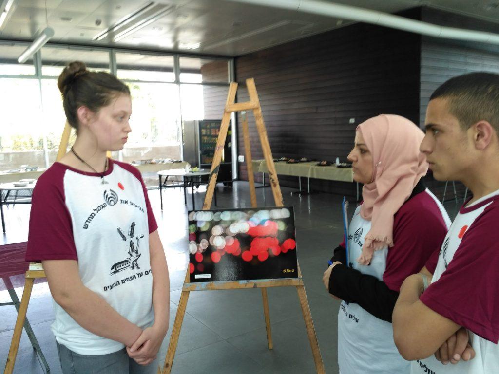 מפגש תלמידים בכנס הגמר