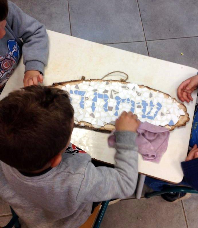ילדים עושים פסיפס