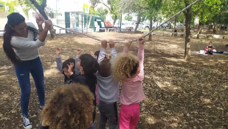 גן בטבע: חשיבות, דגשים ועקרונות פדגוגיים