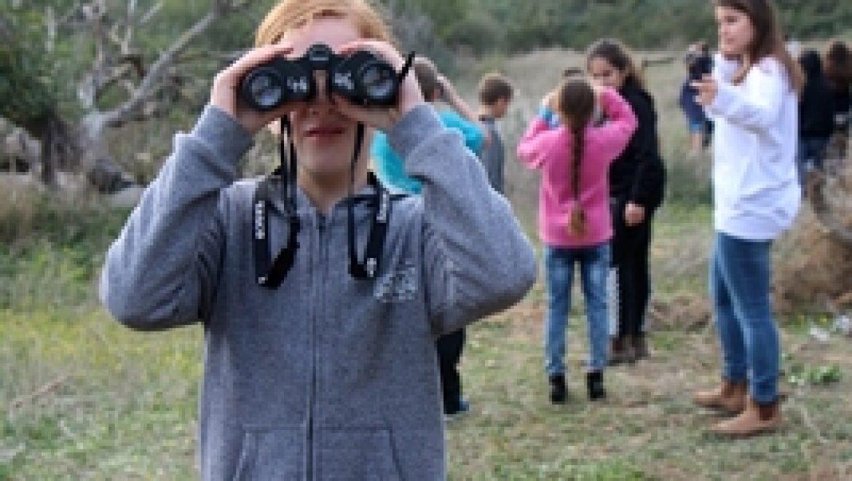 איפה הכיתה? בשמורת הטבע