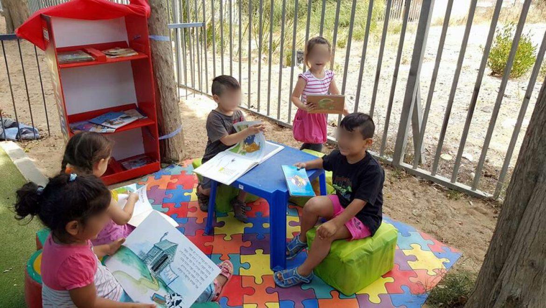 """מה נקרא בחופשה? מבחר ספרי ילדים """"ירוקים"""""""